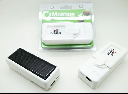 solar chargers Dynamo power bank_2b